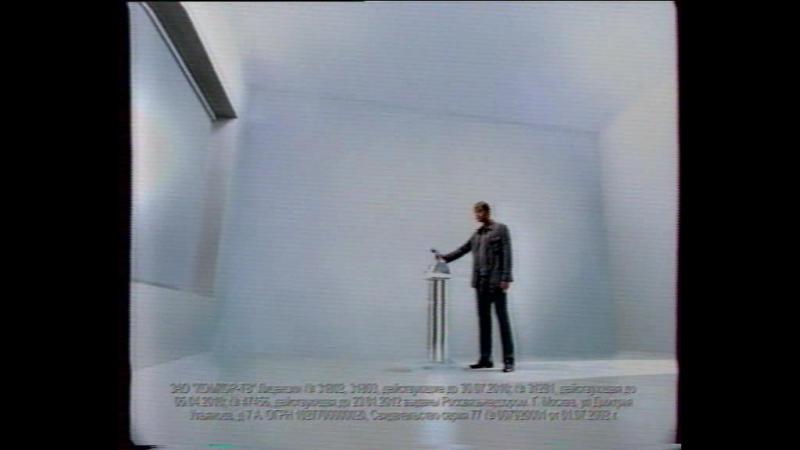 Staroetv.su / Анонсы и реклама (РЕН-ТВ, осень 2007). 5