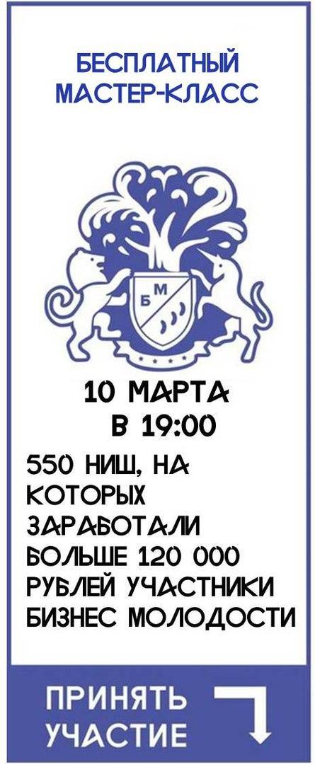 Афиша Хабаровск 550 ниш на которых заработали больше 120 000р.