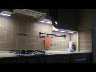 Led подсветка под кухонный гарнитур