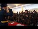 17.01.2016 Присяга связисты 3 рота 2 взвод, Елань (часть 2)
