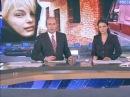 Трагедия Оксаны Макар: чудовищное преступление.