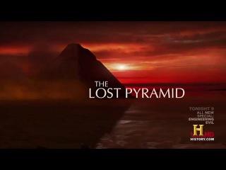 Потерянная четвертая пирамида в Гизе Документальный фильм
