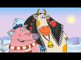 Детские песенки от Летающих зверей - Солнышко (из мультфильма Что я люблю (Испания))