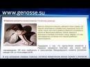 Групповое изнасилование в Берлине: девочку из русскоязычной семьи похитили у метро