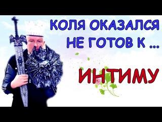 Дом 2 Новости 25 февраля (25.02.2016) Должанский не готов к интиму