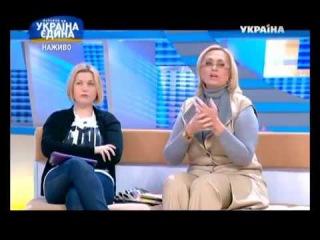Киевская хунта считает Донбасс людьми второго сорта - Кужель, Бондарева Репина