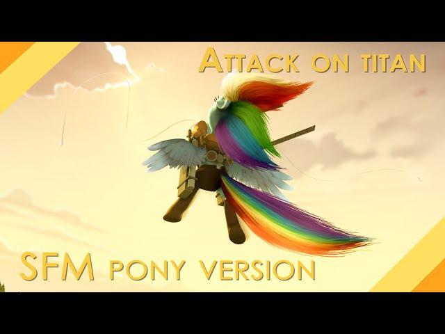Attack on Titan [SFM pony version]