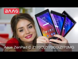 Видео-обзор планшетов Asus ZenPad C Z170C\Z170CG\Z170MG