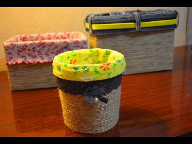 Коробочки для хранения своими руками. DIY из старых джинсов и футболок.