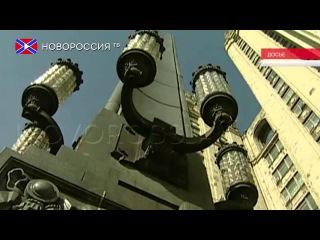 Лавров о притеснении русских в Украине