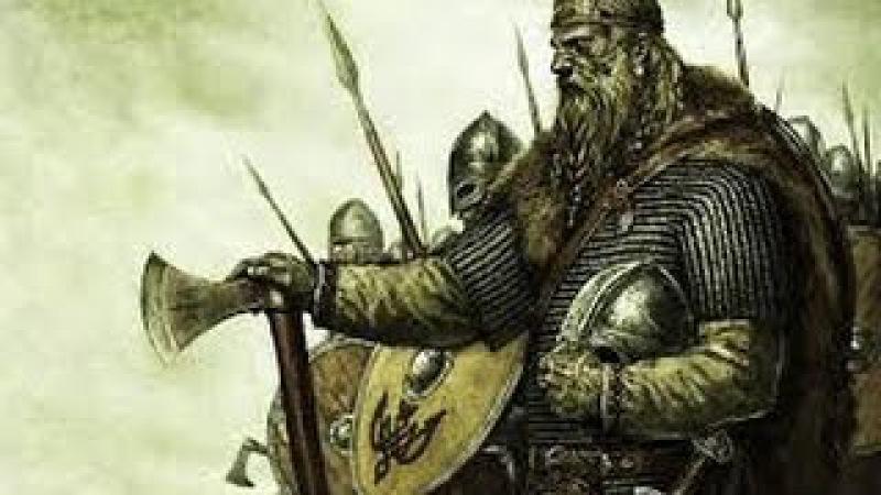 Норманны.Первые века русской истории.Говорящие камни