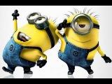 Смешные Миньоны из Гадкий я 2 - Супер приколы 2013 (выпуск 14) - YouTube