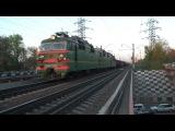 Поезд и человек