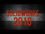 Top 10 Features in SOLIDWORKS 2016