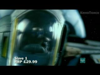 Звёздные войны Эпизод 2 – Атака клонов/Star Wars: Episode II - Attack of the Clones (2002) Рекламные ролики игрушек