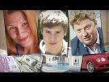 Прямой эфир - Семейные расстановки: сын миллиардера убил мать после тренингов?