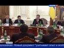У Порошенко истерика просит помощи в ООН