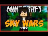 ПРЫЖОК УБИЙЦЫ! | Sky Wars #36