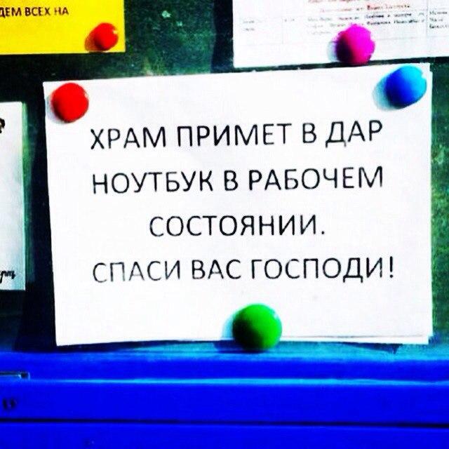 Международный Комитет защиты журналистов занялся делом арестованного в Москве Сущенко - Цензор.НЕТ 4467