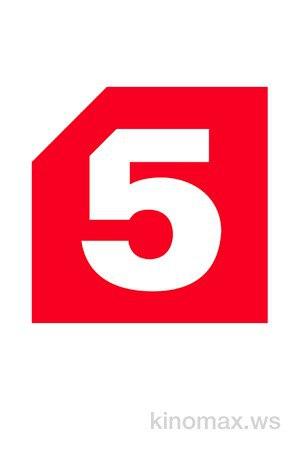 Канал онлайн Смотреть онлайн трансляцию Пятого