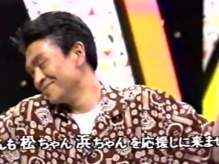 Gaki no Tsukai #036 (1990.06.12) - 3 minutes Cooking