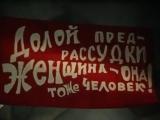 Павел Луспекаев - Ваше благородие (из к.ф