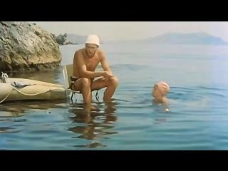 3  2  Три плюс два (1963)