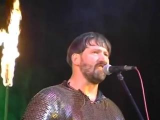 Николай Емелин - Русь (Внуки Сварога)..