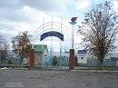 Червоный Донец фото #14