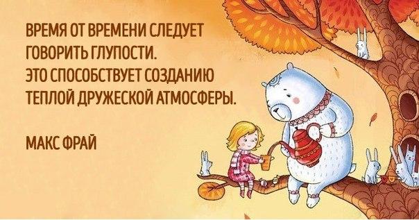 https://pp.vk.me/c629425/v629425810/30aae/4cd4hpGtBwU.jpg