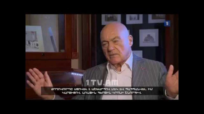 Владимир Познер про армян Удивительно что этот народ еще существует