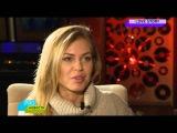 Love story Рита Дакота - об отношениях с Владом Соколовским
