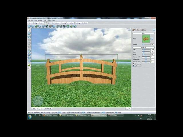 Уроки Realtime Landscaping Architect - Урок №1