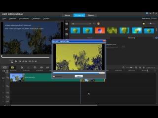 Убрать дрожание видео в Corel VideoStudio (стабилизация в ProDAD Mercalli Plugins))
