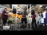 330kg / 728lb squat PB in wraps at 100kg / 220lb bodyweight