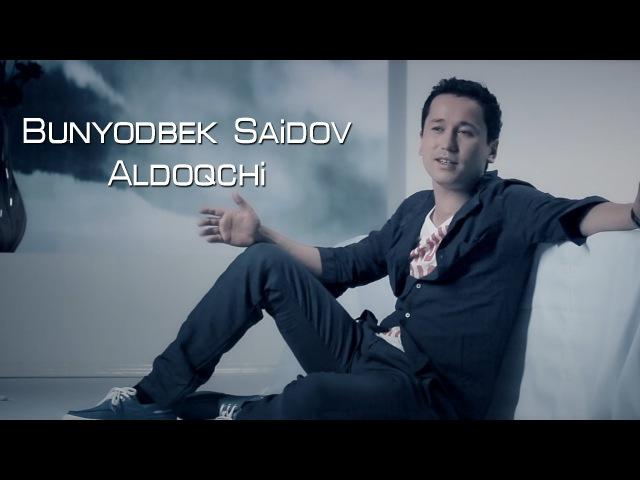 Bunyodbek Saidov - Aldoqchi | Бунёдбек Саидов - Алдокчи