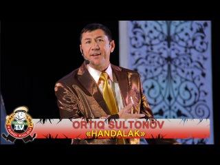 Ortiq Sultonov | Ортик Султонов (Handalak)