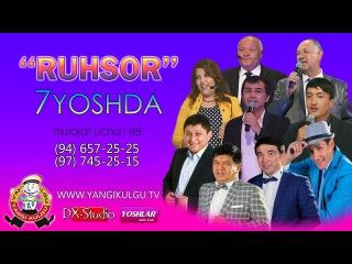 Ruhsor 7-yoshda | Рухсор 7-ёшда (Qiziqchilar va Sanatkorlar davrasida)