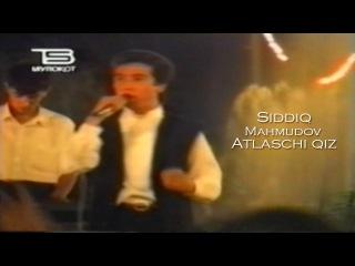 Siddiq Mahmudov - Atlaschi qiz   Сиддик Махмудов - Атласчи киз
