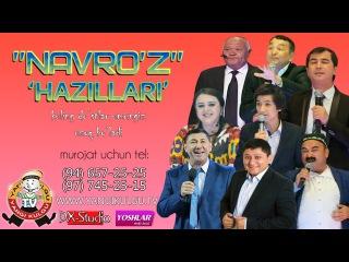 Navro'z hazillari | Навруз хазиллари (Qiziqchilar va Sanatkorlar davrasida)