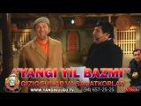 Yangi yil bazmi | Янги йил базми (Qiziqchilar va Sanatkorlar bilan birgalikda)