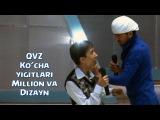 QVZ - Ko'cha yigitlari | Million va Dizayn jamoalari