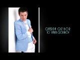 Jo`rabek Qodirov - Qaerda qiz bor (Official music)