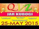 QVZ - Jar kubogi| КВЗ - Жар кубоги 25-may-2015