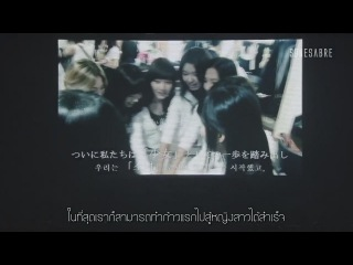 [Thai Sub] Girls' Generation (SNSD) - Complete VCR (The Best Live at Tokyo Dome)