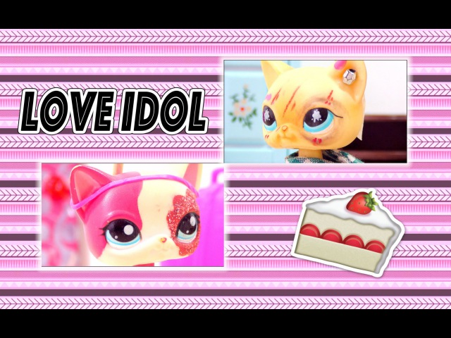 ♥ Littlest Pet Shop: L♡VE ID☆L!! (Episode6) ♥