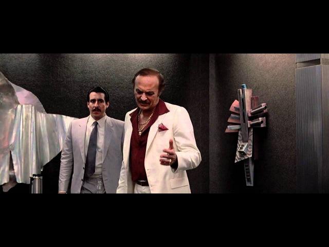 Scarface - Tony Montana You Fucking Cockroach!