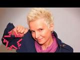 'Сурганова и Оркестр' - концерт 'Игра в классики' (05.12.2014, Мск)