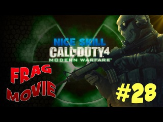 GMG Navigate #28 - COD 4 life FRAG MOVIE! Nice moments HD