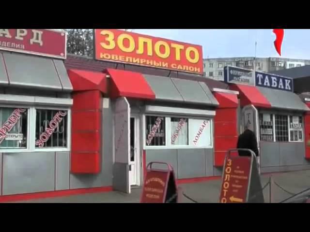 Мы с Ростова (2012) - 1 и 2 серия